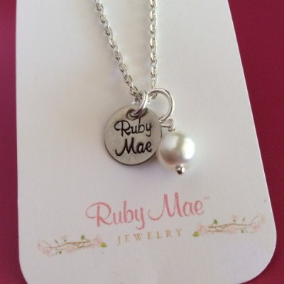 For Sally, Love Hans - they have twins Ruby & Mae - purchased from the website